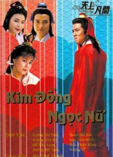 Kim Đồng Ngọc Nữ (1990)
