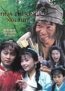 La Hán Tái Thế - Hòa Thượng Xôi Thịt (1996)