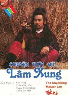 Lâm Xung (1986) The Unyielding Master Lim (1986)
