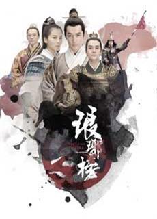 Lang Nha Bảng (2015)