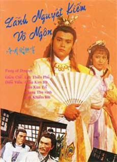 Lãnh Nguyệt Kiếm Vô Ngôn (1987)