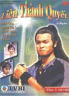 Liên Thành Quyết (1989) Lin Sing Kuet (1989)