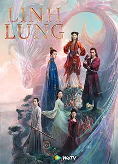 Linh Lung (2021)