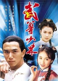 Lò Võ Thiếu Lâm - Võ Bá Thiếu Lâm (1993)