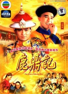 Lộc Đỉnh Ký (1984)