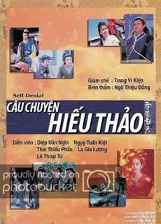 Lòng Hiếu Động Thiên - Câu Chuyện Hiếu Thảo (1995)
