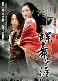 Lữ Bố Và Điêu Thuyền (2003)