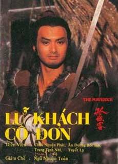 Lữ Khách Cô Đơn - Cô Thành Khách (1998)