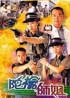 Lực Lượng Phản Ứng 1 (1998)