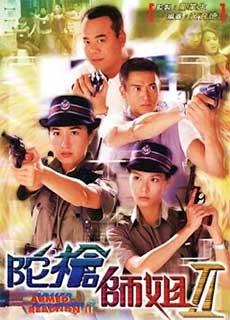 Lực Lượng Phản Ứng 2 (2000)