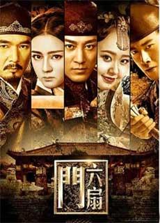 Lục Phiến Môn (2016) The Legend Liu Shan Men (2016)