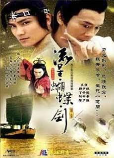 Lưu Tinh Hồ Điệp Kiếm (2002)