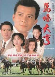 Mã Trường Phong Vân - Ông Chủ Trường Đua (1993)
