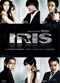 Mật Danh Iris (2009)