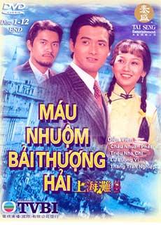 Máu Nhuộm Bến Thượng Hải (1980)