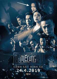 Mê Cung (2019)