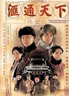 Miền Đất Hứa - Hối Thông Thiên Hạ (2006) Land Of Wealth (2006)
