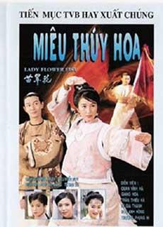 Miêu Thúy Hoa (1997) Lady Flower Fist (1997)