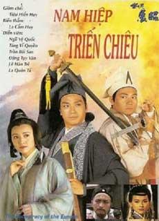 Nam Hiệp Triển Chiêu (1993)