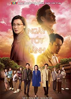 Ngày Tốt Lành (2019) As Time Goes By (2019)