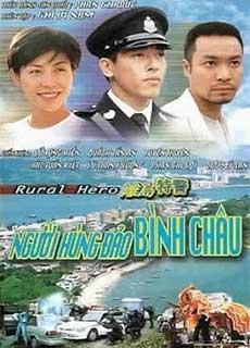 Người Hùng Đảo Bình Châu (1998)