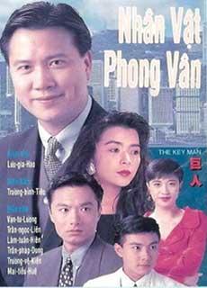 Nhân Vật Phong Vân (1992) The Key Man (1992)