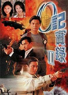 Nhân Viên Điều Tra - Hồ Sơ Tội Phạm 2 (1996) The Criminal Investigators 2 (1996)
