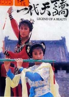 Nhất Đại Thiên Kiều (1991)