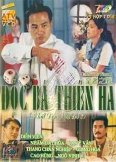 Nhất Đen Nhì Đỏ 3: Độc Bá Thiên Hạ (1993)