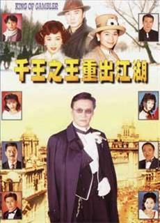 Nhất Đen Nhì Đỏ 4: Vua Bịp Tái Xuất Giang Hồ (1996)