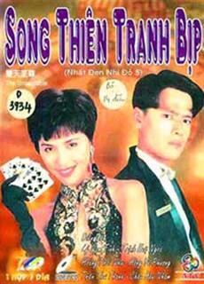 Nhất Đen Nhì Đỏ 5: Song Thiên Tranh Bịp (1998)