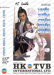 Nhất Kiếm Trấn Thần Châu (1978)