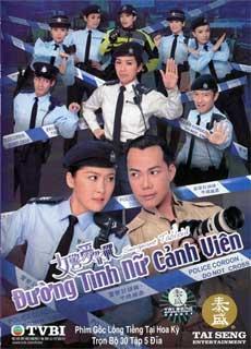Nữ Cảnh Tác Chiến - Đường Tình Nữ Cảnh Viên (2012) Sergeant Tabloid (2012)