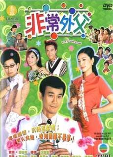 Ông Bố Vợ Phong Lưu (2003)