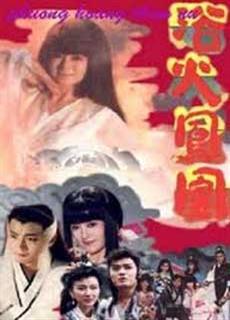 Phượng Hoàng Lửa (1990) Phoenix The Myth (1990)