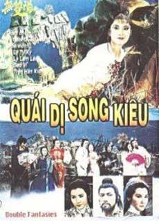 Vô Song Phổ - Quái Dị Song Kiêu (1981)