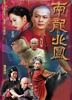 Rồng Nam Phượng Bắc (1999)