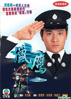 Săn Diều Hâu (1982) The Emissary (1982)