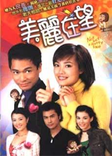 Sự Hoàn Hảo (2003) Not Just A Pretty Face (2003)
