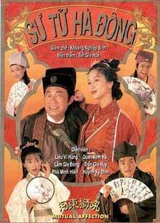 Sư Tử Hà Đông (1996) Mutual Affection (1996)
