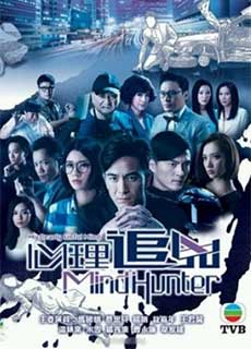 Tâm Lý Truy Hung (2017)