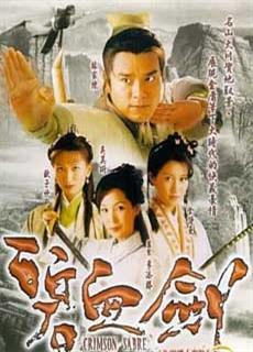 Tân Bích Huyết Kiếm - Khí Phách Anh Hùng (2000)
