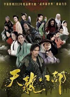 Tân Thiên Long Bát Bộ (2013)