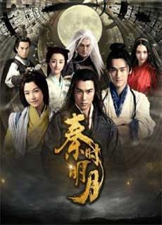 Tần Thời Minh Nguyệt (2015) The Legend Of Qin (2015)