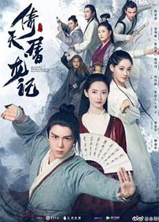 Tân Ỷ Thiên Đồ Long Ký (2019) Heavenly Sword And Dragon Slaying Sabre (2019)