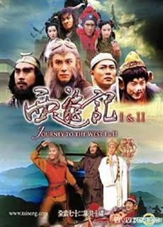 Tây Du Ký Phần 2 (1998)