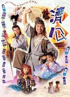 Tế Công (1997) Legend Of Master Chai (1997)