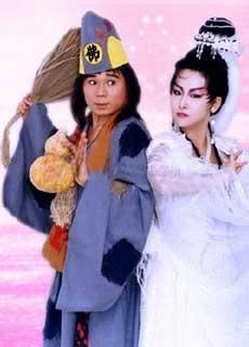 Tế Công - La Hán Phục Mệnh (1995)