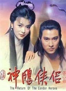 Thần Điêu Đại Hiệp (1983)
