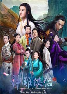Thần Điêu Đại Hiệp (2014)